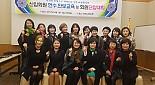 한솔여성, 신입회원연수.안보교육 및 회원단합대회