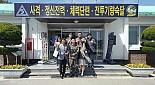 무룡팔각회.한결여성, 7765부대 4대대 방문
