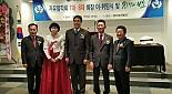 자유팔각회 회장이취임식 및 송년의밤